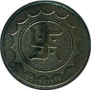 Token - Bombay (Laxmi and Ganesha) – reverse