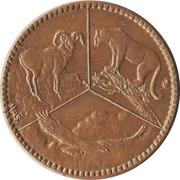 Token - Inland Empire Zoological Society (Spokane, Washington) – reverse