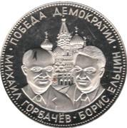 Token - USSR Elections 1991 – obverse