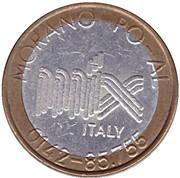 Car Wash Token - Mix Italy (Morano) – obverse