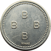 Token - Brasserie Bofferding (Bascharage) – obverse
