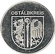 Token - Kreisberufsschulzentrum Aalen (Silver) – obverse