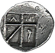 Replica - Greek Cultural Journey (Stater Island Aigina 400 BC) – reverse