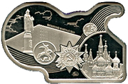 Token - Moscow Mint (200th Anniversary of Goznak) – obverse