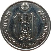Token - Shell Üç Büyükler Futbol Yıldızları 1997 (Beşiktaş; Recep Cetin) – reverse