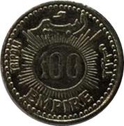 100 - Al Bashir Empire (Tripoli) – obverse