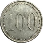 100 - Token – reverse