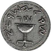 Replica - Roman Cultural Journey (Judea 69 AC) – obverse