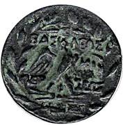 Replica - Greek Cultural Journey (Mazedonia Large Bronze 178-168 BC) – reverse