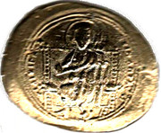 Replica - Roman Cultural Journey (Constantinus 1059-1067 AC) – obverse