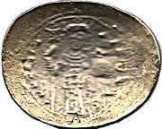Replica - Roman Cultural Journey (Constantinus 1059-1067 AC) – reverse