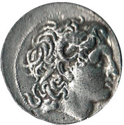 Replica - Greek Cultural Journey (Alexander the Great Drachma 323-281 BC) – obverse