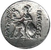 Replica - Greek Cultural Journey (Alexander the Great Drachma 323-281 BC) – reverse