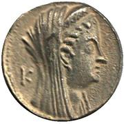 Replica - Greek Cultural Journey (Oktadrachma Egypt 246-221 BC) – obverse