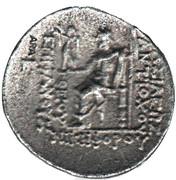 Replica - Greek Cultural Journey (Syria Tetradrachma 175-164 BC) – reverse