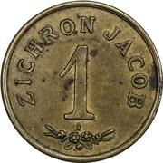 1 Piastre - Zichron Jacob – obverse