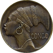 Token - Brussels International Exposition of 1935 (Congo) – obverse