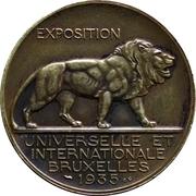 Token - Brussels International Exposition of 1935 (Congo) – reverse