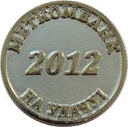 Token - Metcombank Lucky Coin – obverse