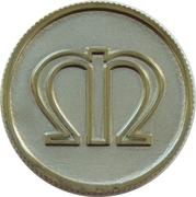 Token - Metcombank Lucky Coin – reverse