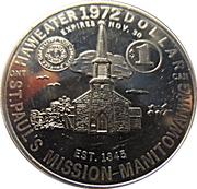 Haweater Dollar - Manitoulin Island, Ontario – reverse