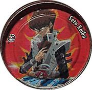 Elma Chips Token - Yu-Gi-Oh! Metal Tazos (Tazo #03: Seto Kaiba) – obverse