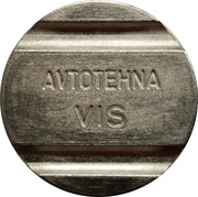 Car Wash Token - Avtotehna Vis (Ljubljana) – obverse