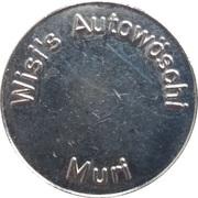 Car Wash Token - Wisi's Autowöschi (Muri) – reverse