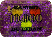 10 000 Livres - Casino Du Liban – obverse
