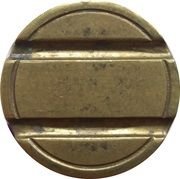 Car Wash Token - Auto Wasch Center (Hämmern) – reverse
