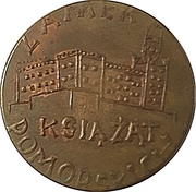 Token - Duke Castle in Szczecin – obverse