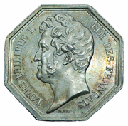 Chamber of commerce Bayonne - Louis Phillipe I – obverse