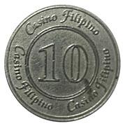10 Pesos - Casino Filipino – obverse