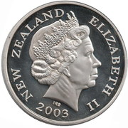 1 Ring - Elizabeth II (The lord of the rings) – obverse