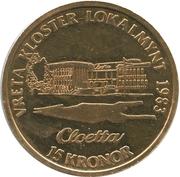 15 Kronor - Wreta Kloster – reverse