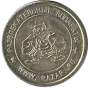 Amusement Token - Razap.ru – reverse