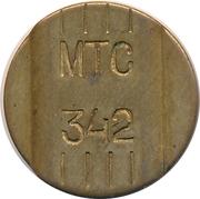 Token - MTS 342 (Perm) – obverse