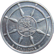 1 Daalder - Sail '85 Amsterdam (De Eendracht) – reverse