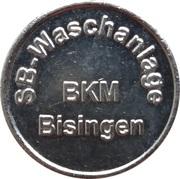 Car Wash Token - Kärcher Clean Park (Bisingen) – obverse