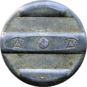 Telephone Token (2 Phones) – obverse