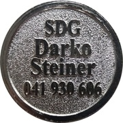Shopping Cart Token - SDG Darko Steiner (Višnja Gora) – obverse