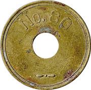 1 Penny - No. 80 – reverse