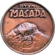 Medal - Masada – obverse
