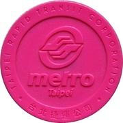 Metro Token - Taipei MRT (Lucky Trip) – obverse