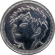 Token - Naruto (Sabakuno Gaara) – reverse