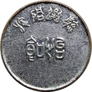 Recreative Token - JEL Recreative – obverse