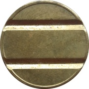 Car Wash Token - OMV (without number) – reverse