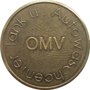 Car Wash Token - OMV (with number) – obverse