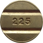 Car Wash Token - OMV (with number) – reverse
