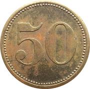50 Pfennig (Wert-Marke) – reverse
